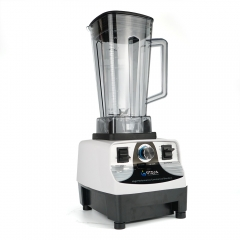 Ideamay Kitchen Appliances 1200/1500/1800W Best Juice Blender for Smoothies